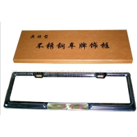 Cens.com License Plate Frame WENZHOU BAILIHENG AUTO ACCESSORIES CO., LTD.